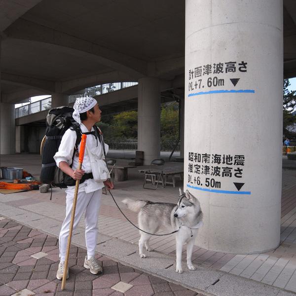 11月18日 おへんろ8日め by GX100_c0049299_20404481.jpg