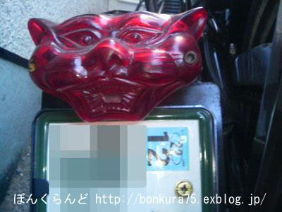 b0080809_0184240.jpg
