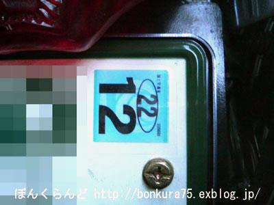 b0080809_14374028.jpg