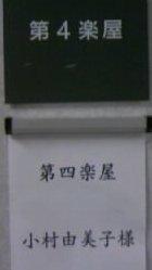 f0196014_17365245.jpg