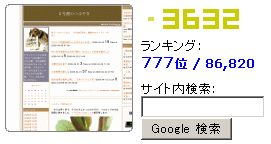 c0025115_10211178.jpg