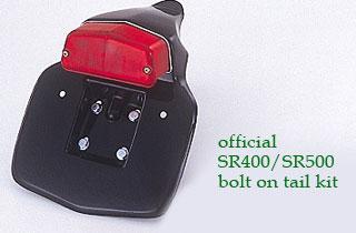 SR400/500パーツ展示品特価セール_d0067418_16404121.jpg