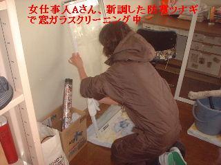 f0031037_16344685.jpg