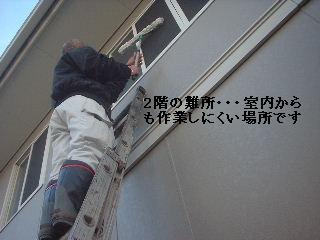 f0031037_16353459.jpg