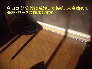 f0031037_1636119.jpg