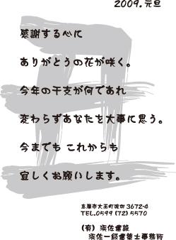 f0115441_142710.jpg