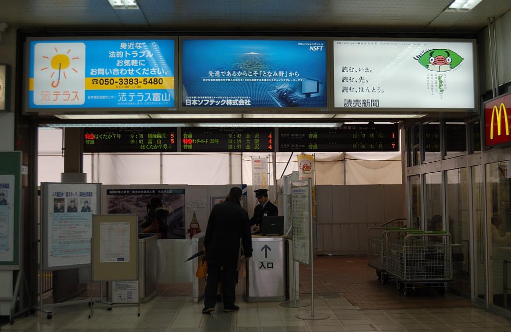 高岡_c0171945_20504159.jpg