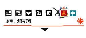 f0108346_1893024.jpg