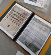 大カレンダー展 作品の紹介 その3_a0017350_2552617.jpg