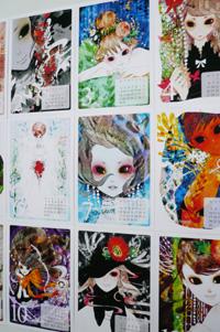 大カレンダー展 作品の紹介 その3_a0017350_2565966.jpg