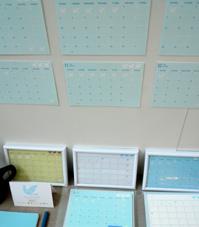 大カレンダー展 作品の紹介 その3_a0017350_259425.jpg