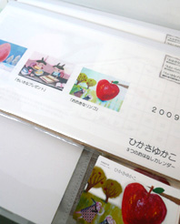 大カレンダー展 作品の紹介 その3_a0017350_3185328.jpg