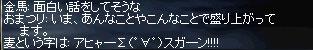b0128058_16391684.jpg