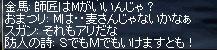 b0128058_1643498.jpg