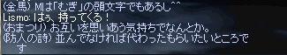 b0128058_16443411.jpg