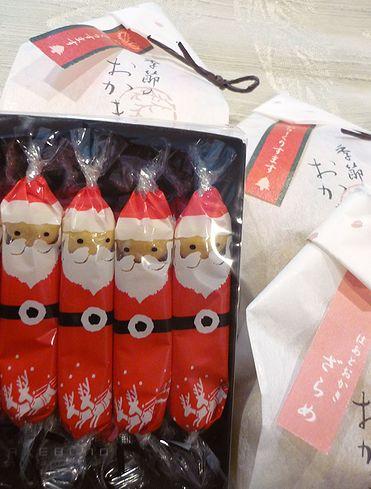 †*☆*:.。.☆Merry Christmas.☆*:.。.☆*† 。。。クリスマスの晩。。。.☆*:.。.☆*†_a0053662_10432492.jpg