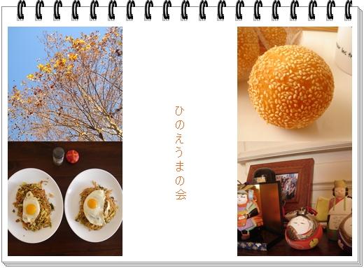 f0136579_6542137.jpg