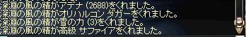 b0083880_7424697.jpg