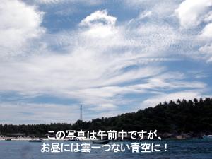 f0144385_19201994.jpg