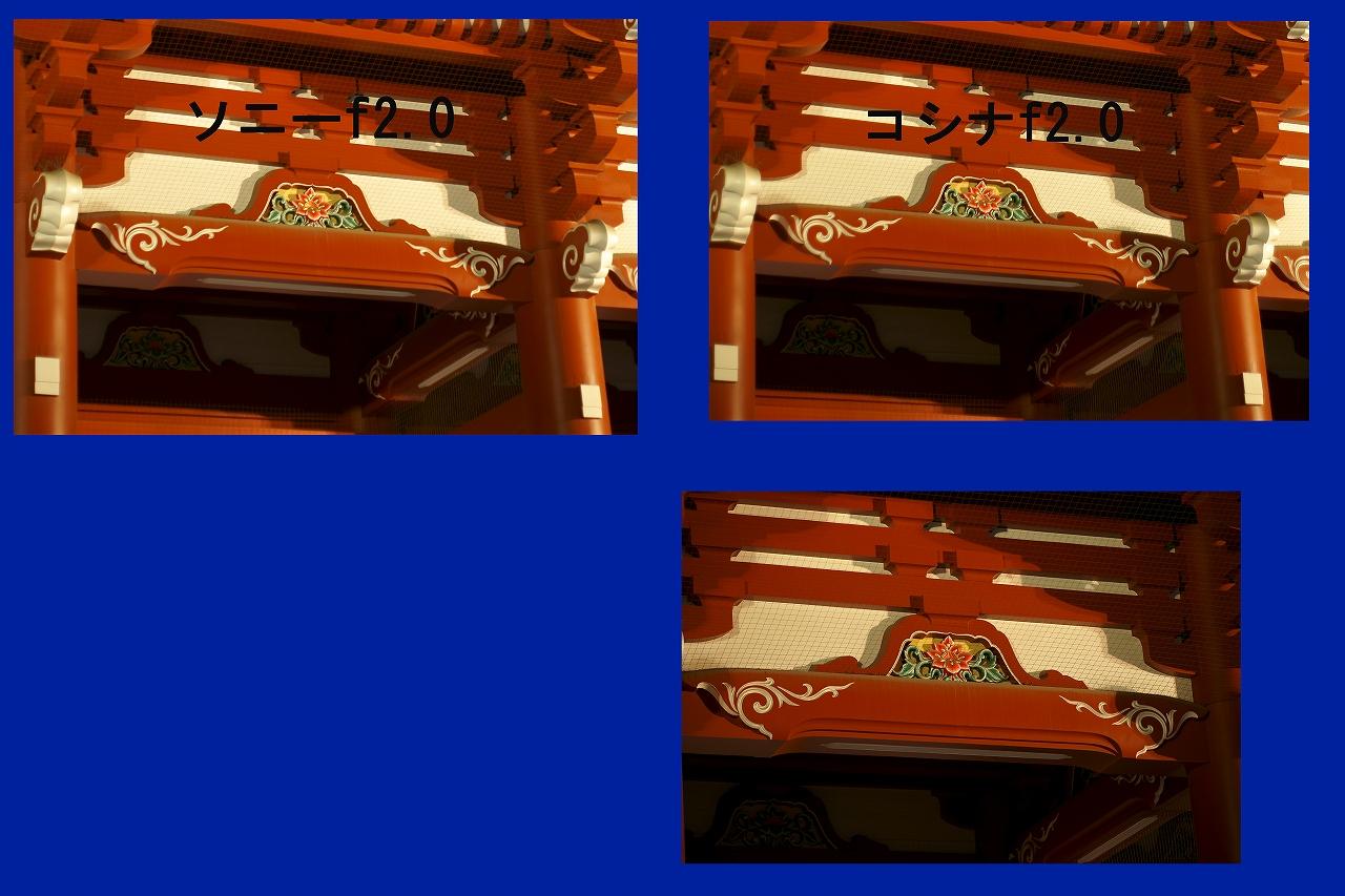 f0180087_1644432.jpg