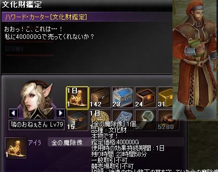 b0018891_6551292.jpg