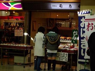 菊春庵_e0076995_16304923.jpg