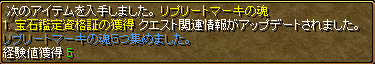 c0081097_14352622.jpg