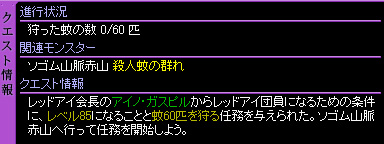c0081097_1519377.jpg