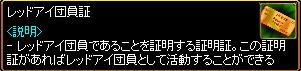 c0081097_1520444.jpg
