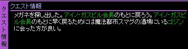 c0081097_16425716.jpg