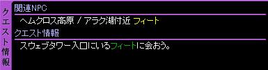 c0081097_1643216.jpg