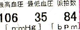 f0128697_2029447.jpg