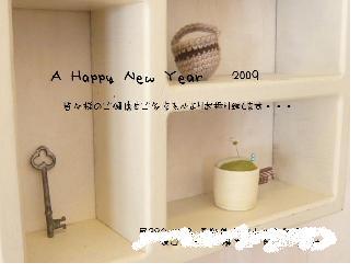 f0144001_0553945.jpg