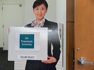 中国・米国出張2008年11月-第四、五日目-初 JAL Premium Economy_c0153302_1711292.jpg