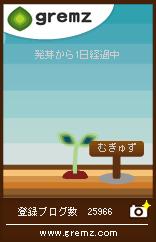 b0044804_12291895.jpg