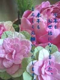 f0096404_14394688.jpg