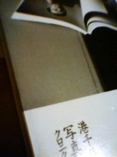 f0053506_22362665.jpg