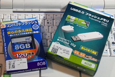 b0069507_740979.jpg
