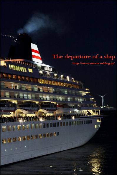 12月の船出_f0100215_133213.jpg