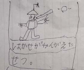 新説!! 恐竜滅亡の秘密・・・・_d0102724_1535610.jpg