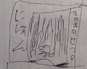 新説!! 恐竜滅亡の秘密・・・・_d0102724_1573360.jpg