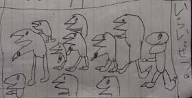 新説!! 恐竜滅亡の秘密・・・・_d0102724_214046.jpg