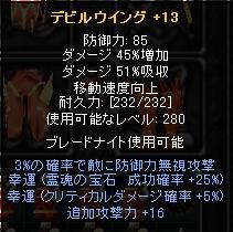 c0138727_14354834.jpg