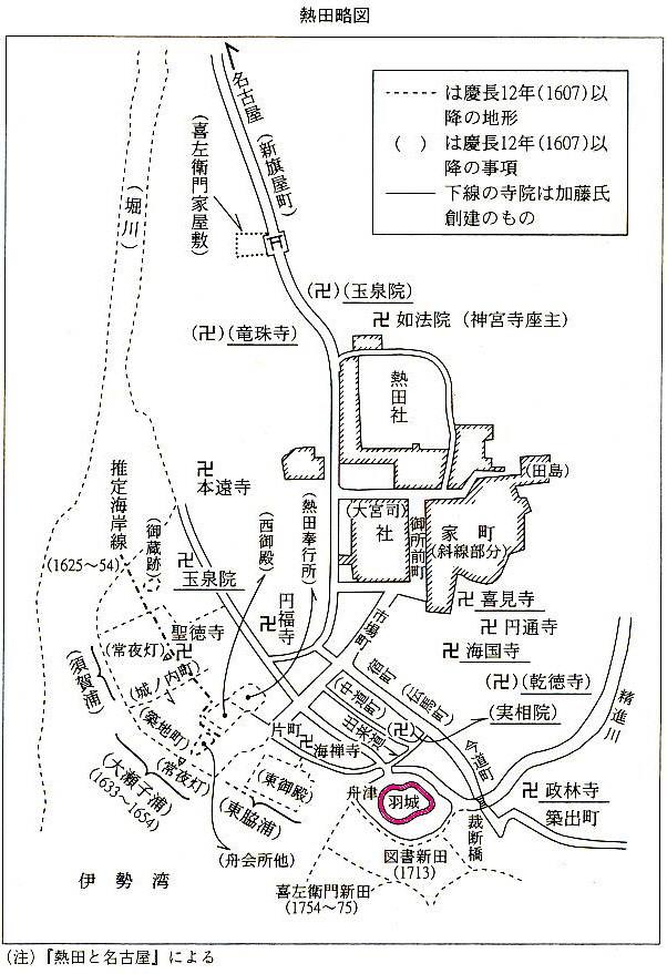 【談議1】水野氏と戦国談議(第三回1/2)_e0144936_14491053.jpg