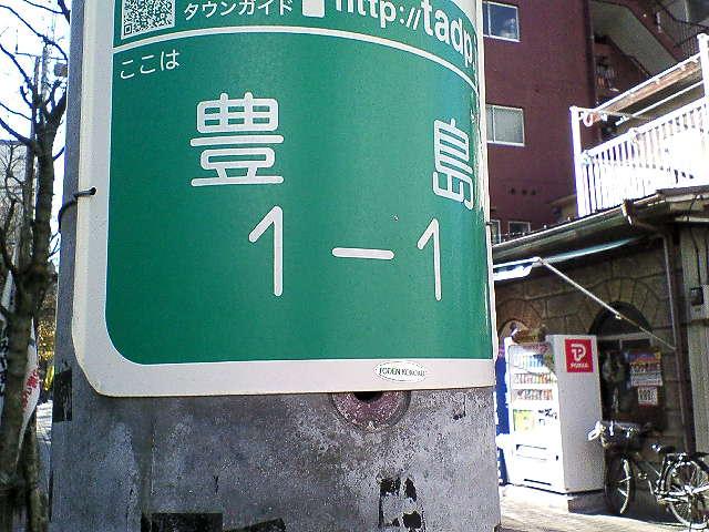 b0021251_2010408.jpg