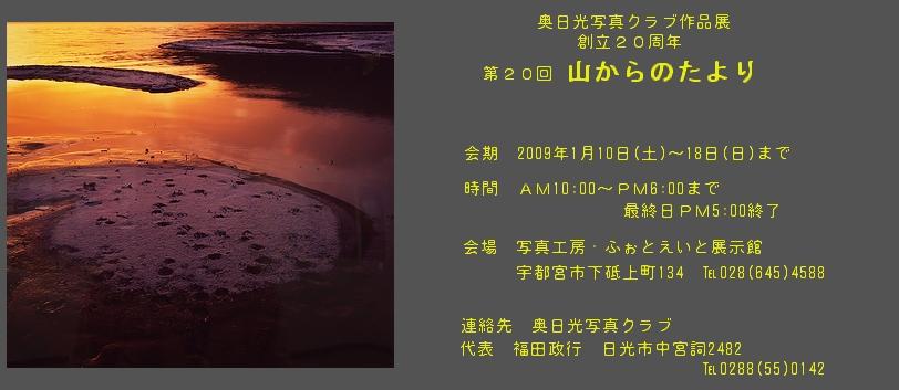 b0140751_20133541.jpg