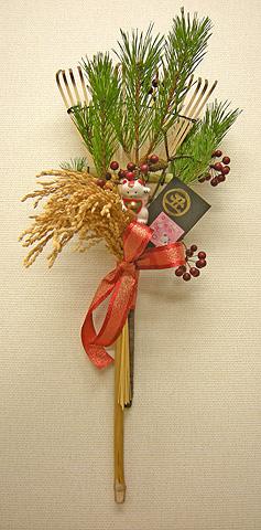 12月28日 お正月飾りできました。_a0001354_21441745.jpg