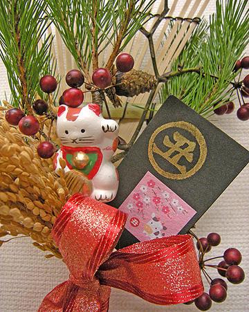12月28日 お正月飾りできました。_a0001354_21442917.jpg