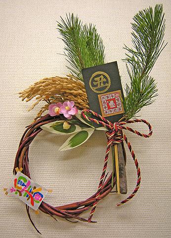 12月28日 お正月飾りできました。_a0001354_21443998.jpg