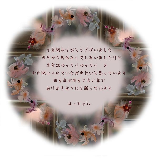 e0020954_20463087.jpg